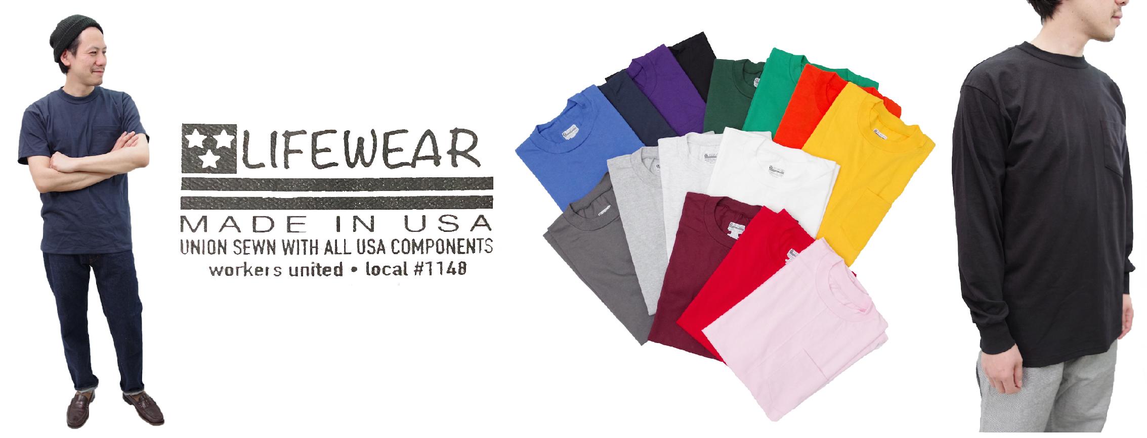 LIFEWEAR USA Tシャツ ロンT タートルネック ライフウェア アメリカ製 カットソー