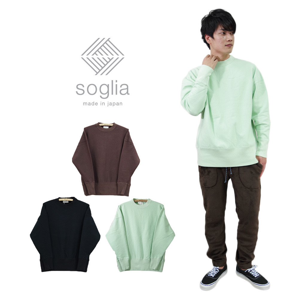 GT-Ⅱ Mock Sweat 【Soglia】
