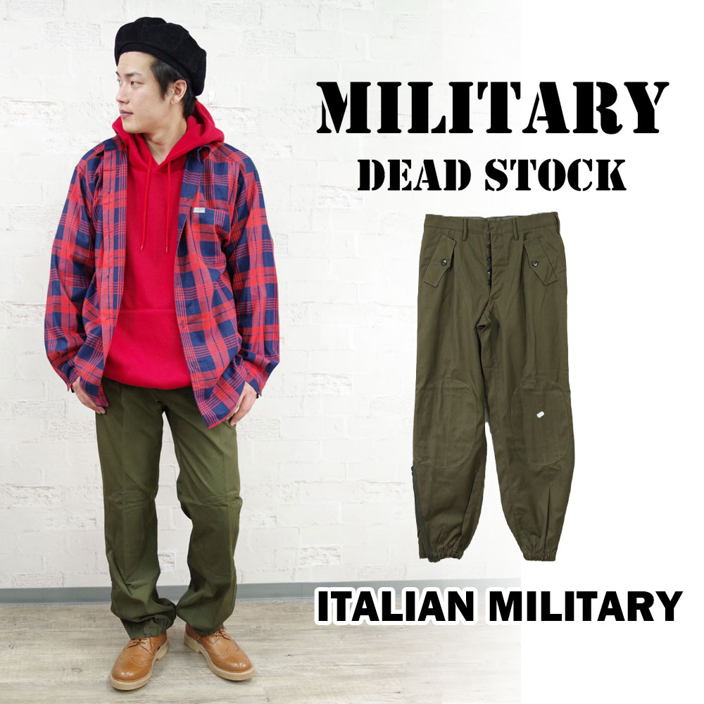 【MILITARY DEADSTOCK(ミリタリーデッドストック)】DEADSTOCK ITALY COMBAT PANTS イタリア コンバットパンツ