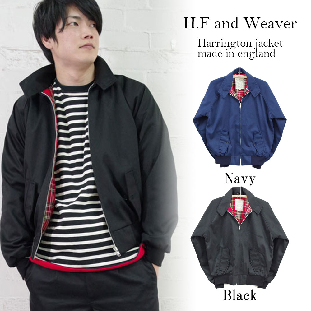 Harrington Jacket Made In England 【H.F and Weaver】