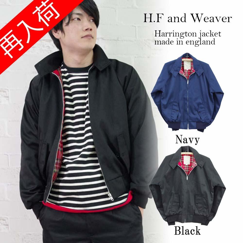 【H.F and Weaver(エイチエフアンドウィーバー)】Harrington Jacket Made In England ハリントンジャケット