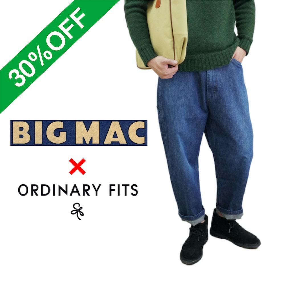 【BIG MAC made by ORDINARY FITS(ビッグマック メイドバイ オーディナリーフィッツ)】30%OFF! デニムペインターパンツ
