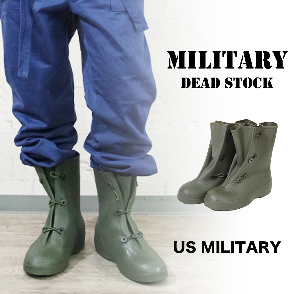 US GI WET WEATHER PROTECTIVE OVERBOOTS 1980年代DEADSTOCK【MILITARY DEADSTOCK】