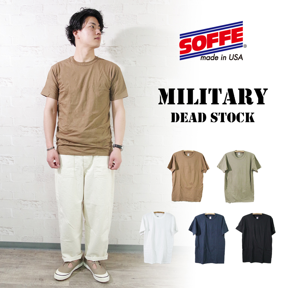 Military Soffe 3P PACK Tee Made In USA 【MILITARY DEADSTOCK】