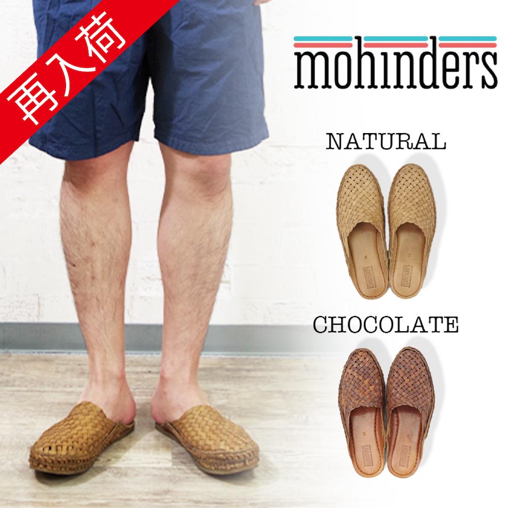 【MOHINDERS(モヒンダース)】MEN'S CITY SLIPPERS-WOVEN メンズシティースリッパ