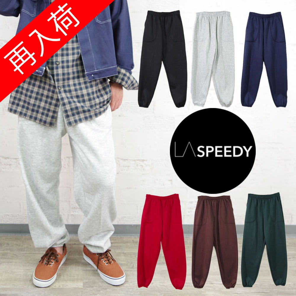 Classic Fleece Pocket Sweatpants 【LA SPEEDY】
