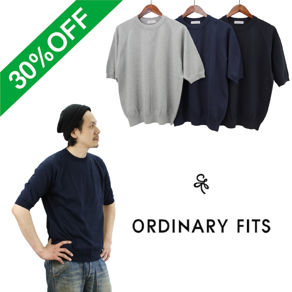 【ORDINARY FITS(オーディナリーフィッツ)】30%OFF PULL KNIT プルニット